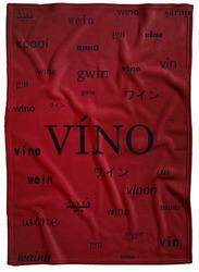 Deka Víno – jazyky