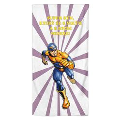 Osuška Super syn – superhrdina